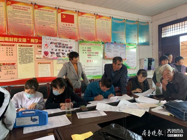 济宁医学院师生开展健康监测评估活动,提高居民健康认知
