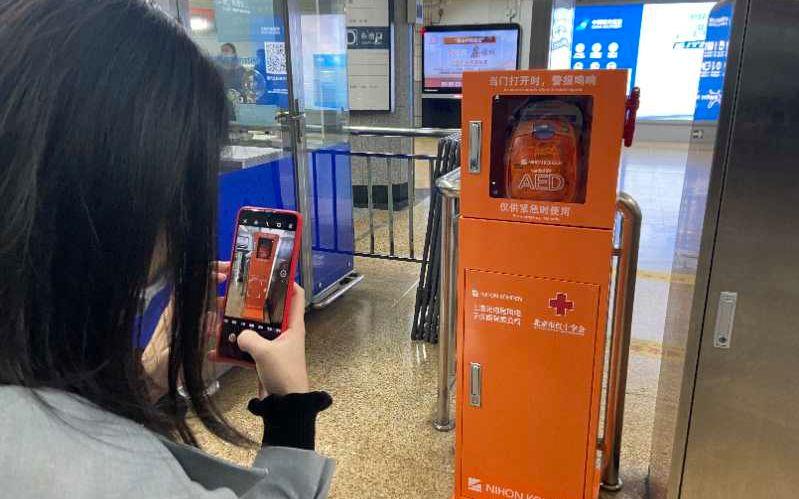 北京轨道交通全路网1700余人已取得AED急救证书图片