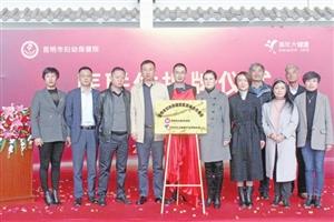 首届云南省青年中医传承创新发展论坛在昆召开