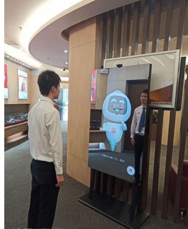工商银行广东分行业内首创微表情识别智能迎宾