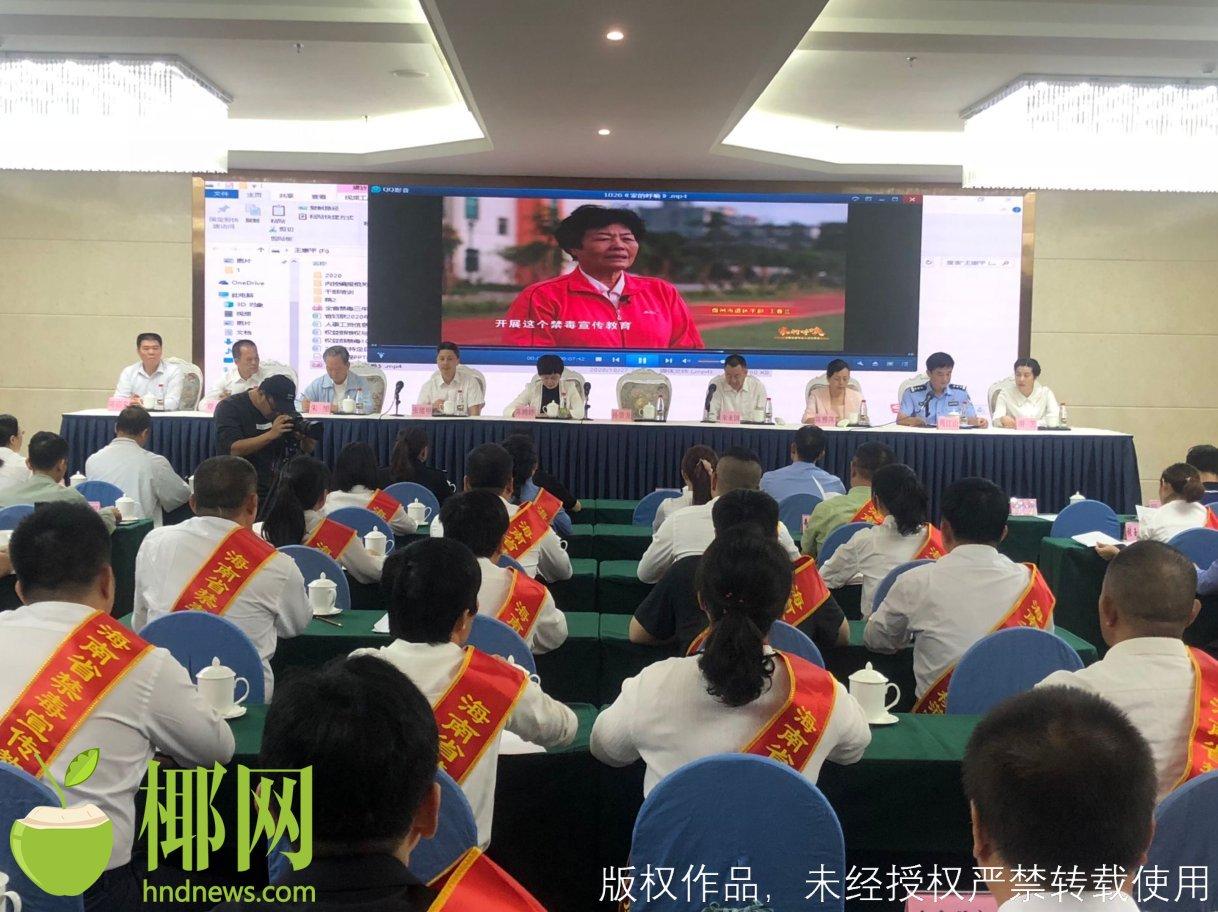 """赞!这50个""""海南省禁毒宣传教育模范家庭""""受表彰"""