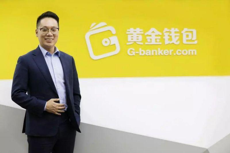 获软银中国等众多VC加持的黄金钱包爆雷:变异的互联网黄金理财