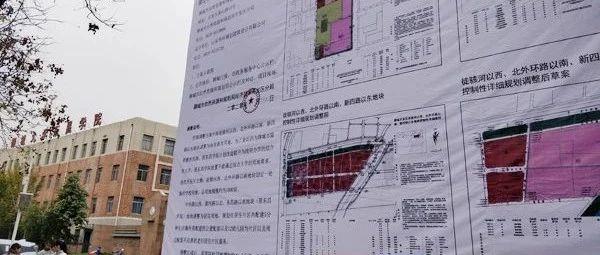 聊城大学东昌学院将要搬走了!