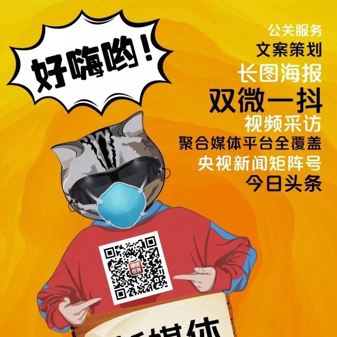 喵博士资讯 | 科大讯飞2020前三季度营收73亿;中国互联网医疗业有望成全球服务样板