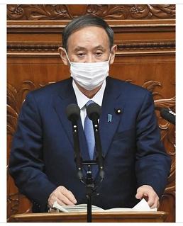 发表首次施政演说,菅义伟这样定义日中关系图片