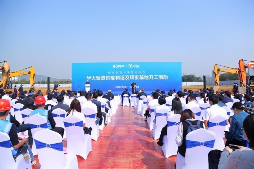 华大智造智能制造及研发基地在武汉开工:预计总投资24亿元