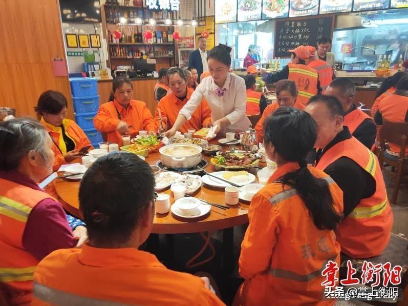 暖心!衡阳60多家餐饮企业宴请1600名环卫工人