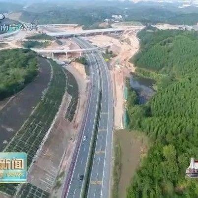 南宁市再创新高!在建高速公路项目13个,建设总里程达606公里