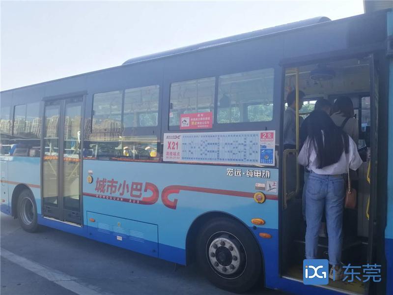 百日冲刺·行动⑤|东莞公交车全部实现纯电动化