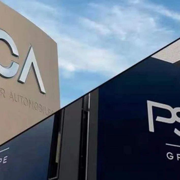 FCA与PSA的380亿美元合并案获得欧盟批准 双方股价止跌转涨