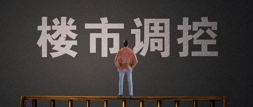 楼市雪崩前兆?十城房价跌幅超5%惹争议,人民日报:谁说不能降?-msxw.com