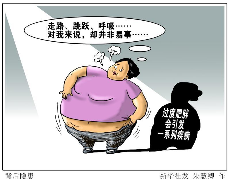上海被列为儿童青少年超重肥胖率流行高水平地区,专家的对策来了!