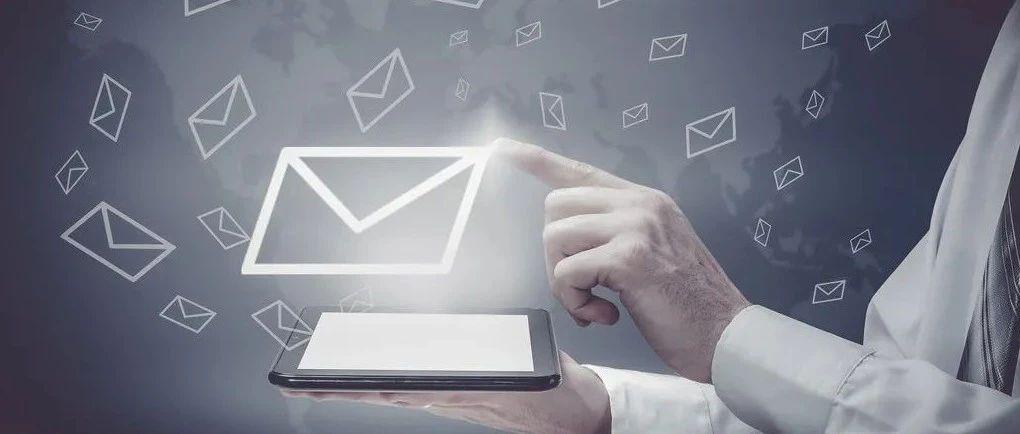 牛!发出中国第一封电子邮件,注册登记域名 CN,中国互联网之父传奇