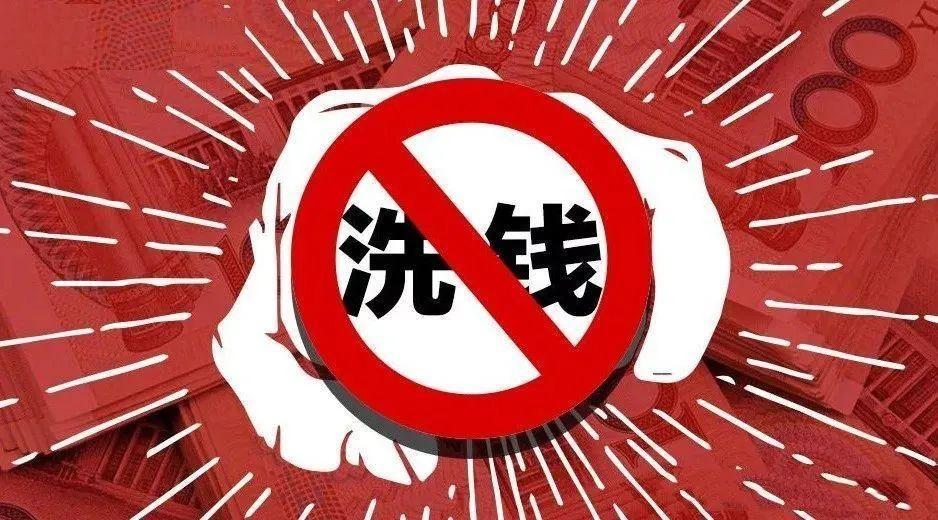 中国互联网金融协会发布《网络小额贷款从业机构反洗钱和反恐怖融资工作指引》