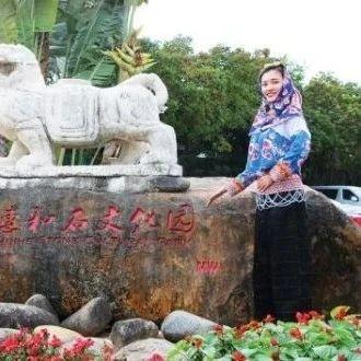 厦门网网友采风团邀您走进厦门惠和石文化园