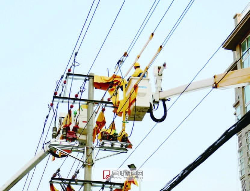 太和供电公司:首次开展第四类带电作业