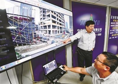 """""""黑科技""""保障 建筑施工安全"""