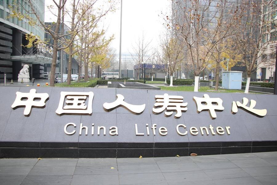中国人寿与北京环球度假区达成战略合作