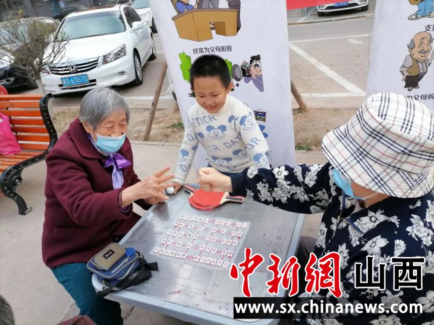 太原小店区煤机社区:重阳节敬老系列活动提升居民幸福感