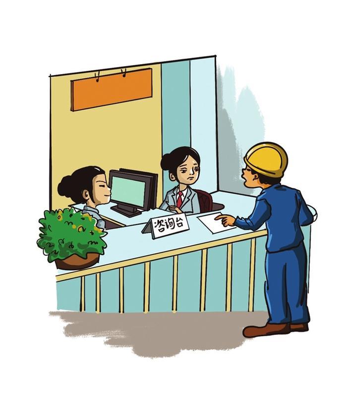 建设项目参保的工伤保险期限如何确认?