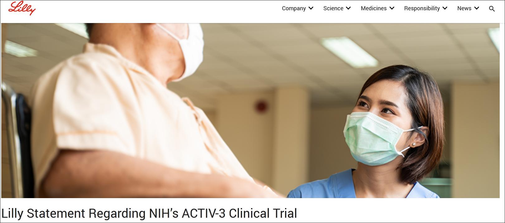 美国礼来一新冠抗体试验被终止,因无法助晚期患者恢复