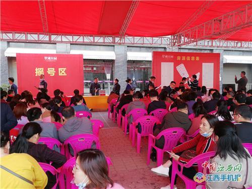 萍乡市一次性启动的最大体量楼盘开盘(图)