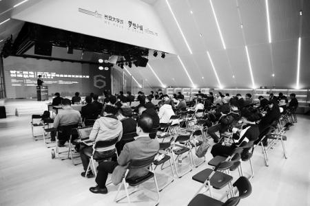 第六届西电全球校友创业大赛第二场选拔赛在西安举行
