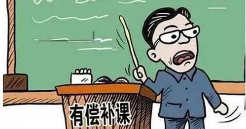 如果教师在教学中出现下面的情况会被直接开除并取消教师资格