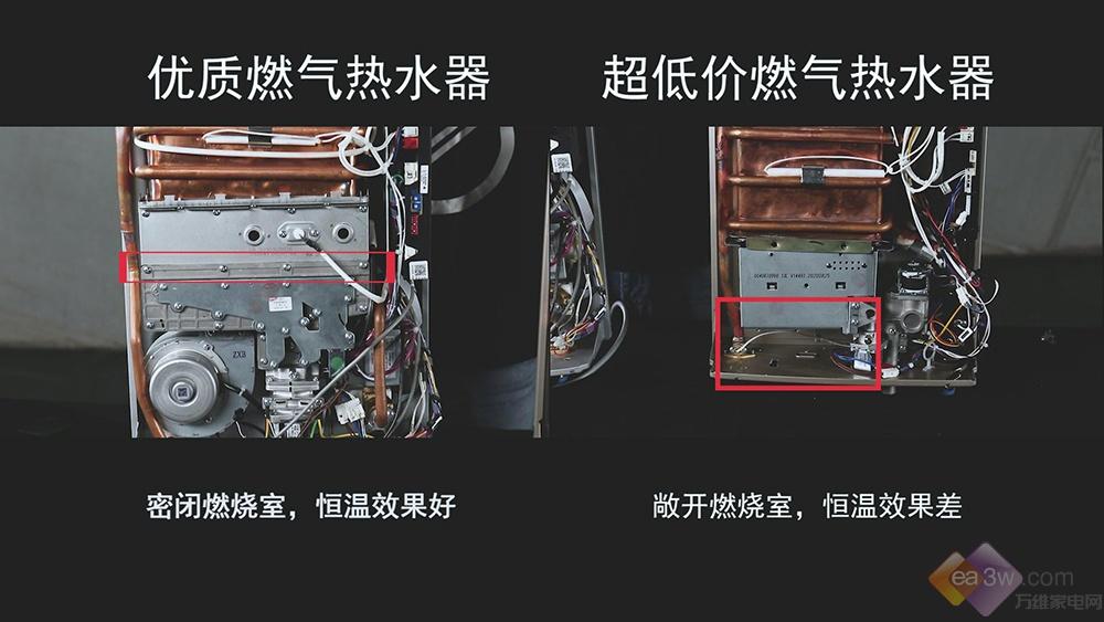 拆机见真相:双11买便宜燃气热水器没错,千万别买了后悔!