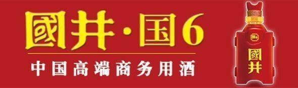"""周村农商银行""""三强化""""实现党建+业务互促共进"""