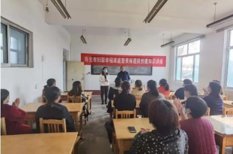潍坊寿光市举办幸福家庭暨美丽庭院创建知识讲座