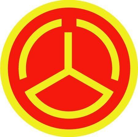 【普法学习】乌审旗公路管理工区组织学习《中华人民 共和国公职人员政务处分法》