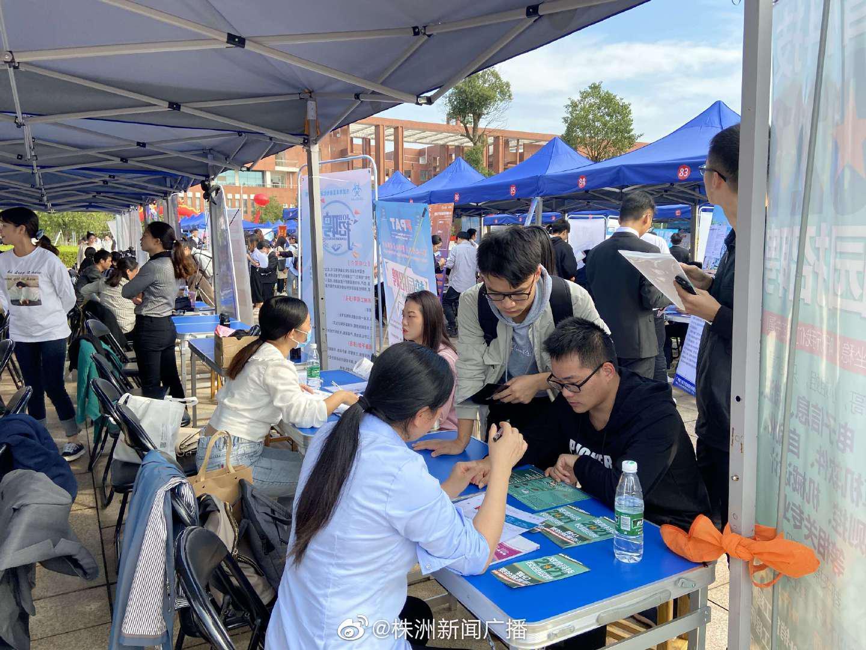 """湖南省青年联合会""""扬帆潇湘""""青年实习就业计划在株洲启动"""