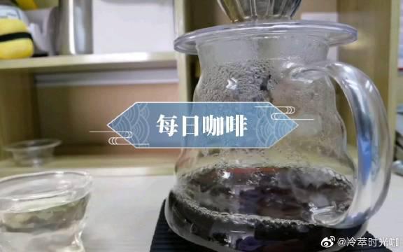15g咖啡豆,240ml热水