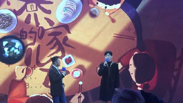 白宇亮相腾讯视频V视界大会……
