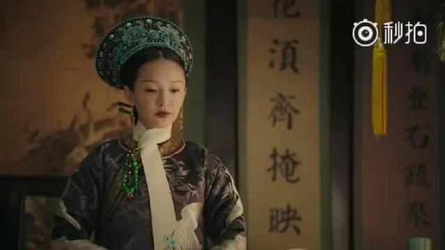 《如懿传》周迅惩罚炩贵妃这段太霸气了……