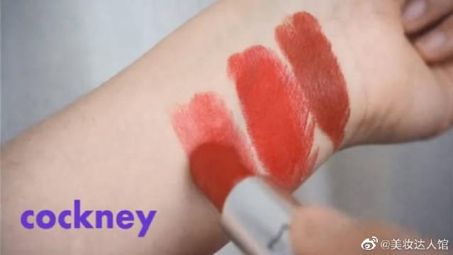 魅可家三只最火的口红试色,无美颜无滤镜,特别真实