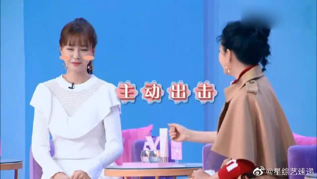 沈梦辰自曝喜欢杜海涛的原因 男人真正的魅力,和外形无关!