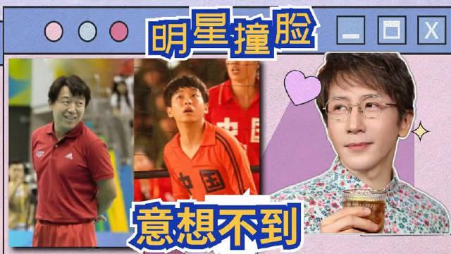 意想不到的明星撞脸,刘谦薛之谦傻傻分不清,刘昊然竟像柴犬?