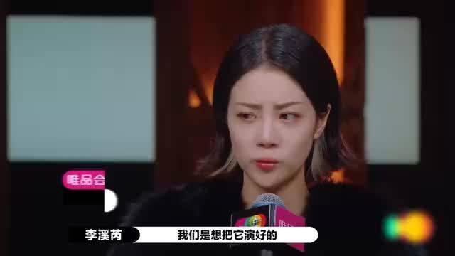 赵薇在《演员请就位》对待李溪芮和孟子义的态度……