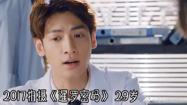 罗云熙24岁至今影视剧作品全记录~ 我最心疼《香蜜沉沉烬如霜》
