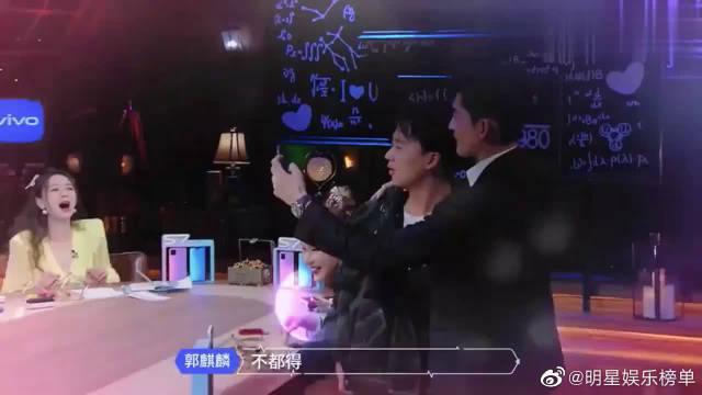 张翰&郭麒麟 见到心动异性自拍PK开始,我发现,大麟子百搭呀!