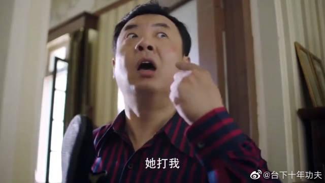 梁爸跳舞疑似出轨?!
