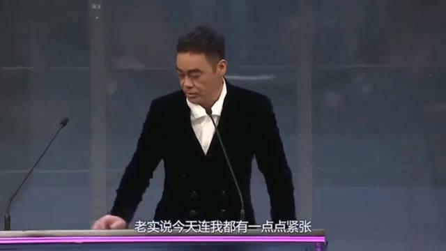 刘青云在台上调侃尔冬升导演,如说相声一般?