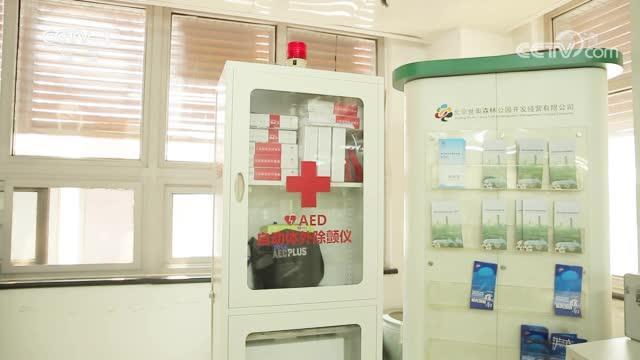 """救命""""神器""""AED的使用注意事项"""