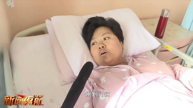 """黑龙江孕妇大出血 医生""""衣冠不整""""急赴医院"""