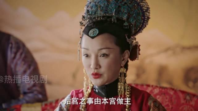 《如懿传》两版皇后气势对比: 周迅:乌拉那拉·如懿
