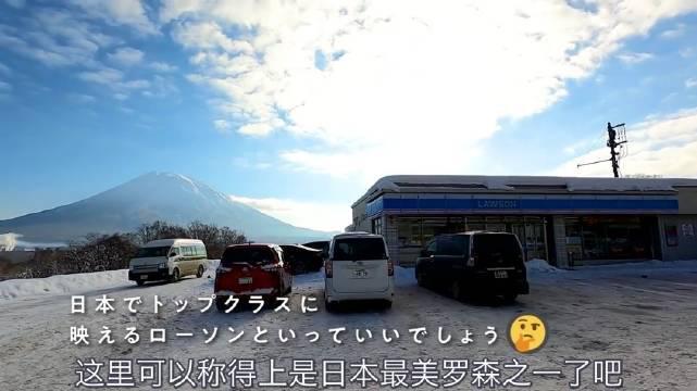 在北海道浪漫的雪地中露营烧烤