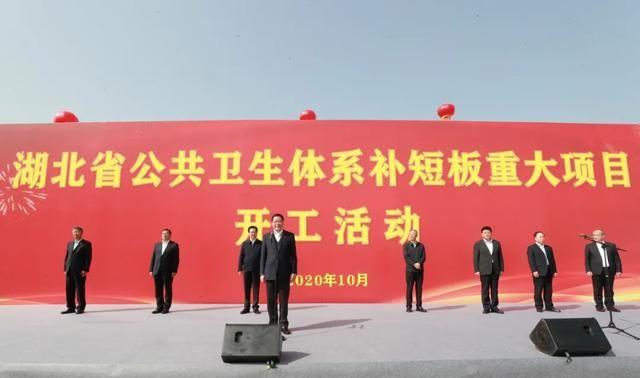 总投资21.3亿,武汉大学人民医院洪山院区