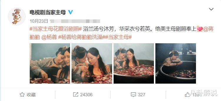 《当家主母》双人剧照,蒋勤勤杨蓉同框,这是什么神仙颜值?